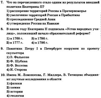Контрольная работа по истории на тему quot Россия в гг   c users home documents screenshot 20150506171122 png