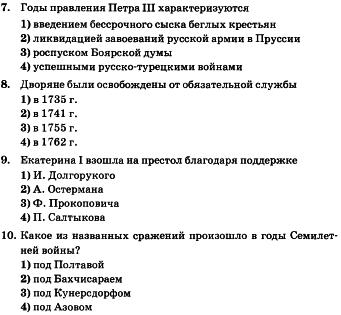 C:\Users\Home\Documents\ScreenShot_20150506160332.png