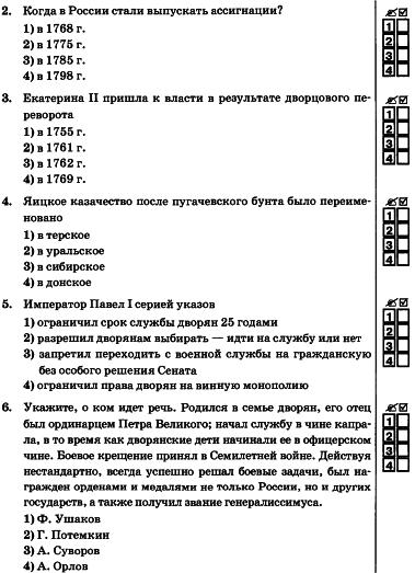 C:\Users\Home\Documents\ScreenShot_20150506170941.png
