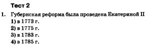 C:\Users\Home\Documents\ScreenShot_20150506170708.png