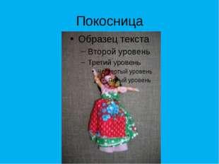 2. Любите ли вы играть в куклы? 65% - да 35% - нет