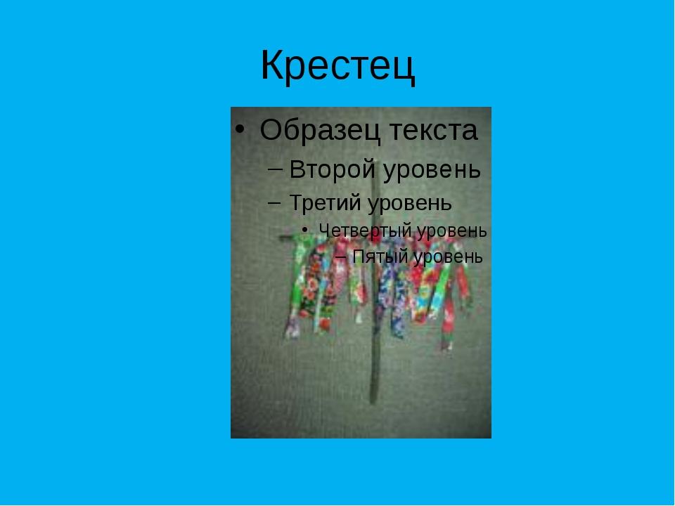Толстушка-Костромушка