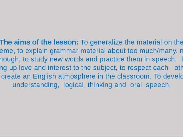 The aims of the lesson: To generalize the material on the theme, to explain g...