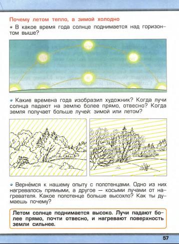 учебник.png