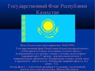 Государственный Флаг Республики Казахстан Флаг Казахстана (дата принятия: 24.