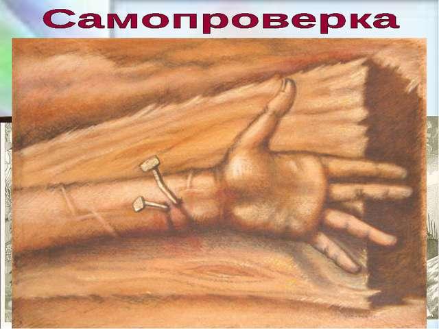 123456789 ВБГА, ГКоровьевАзазелло Иешуа Иуда Левий ГеллаБГ