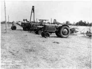 Праздник Урожая. Примерно 1958 г.