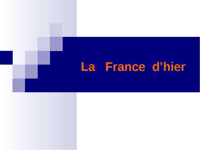 La France d'hier