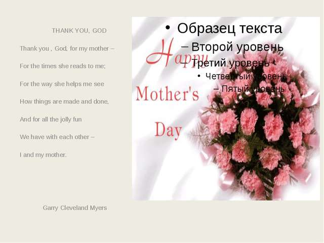 THANK YOU, GOD Thank you , God, for my mother – For the times she reads to m...