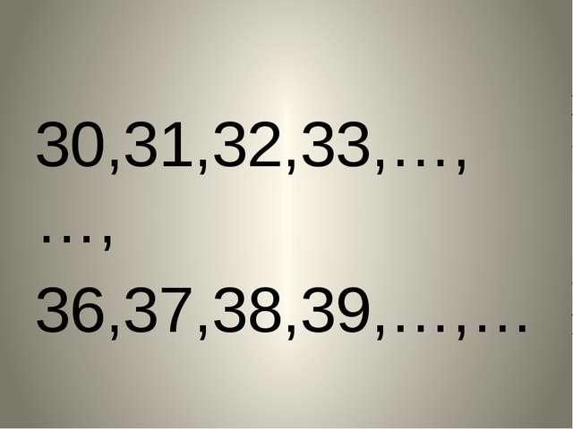 30,31,32,33,…,…, 36,37,38,39,…,…