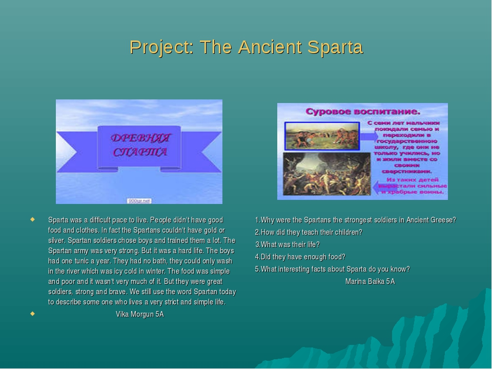 Project: The Ancient Sparta Sparta was a difficult pace to live. People didn'...