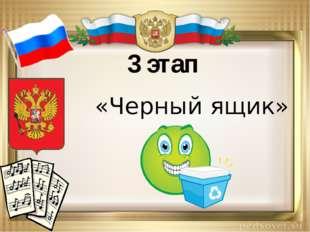 В прошлом 2013 году этому предмету исполнилось 20 лет. Конституция Российской