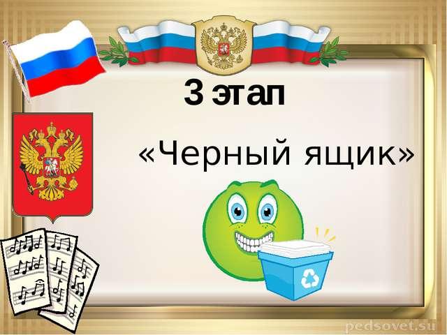 В прошлом 2013 году этому предмету исполнилось 20 лет. Конституция Российской...
