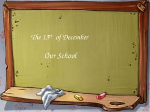 The 13th of December Our School