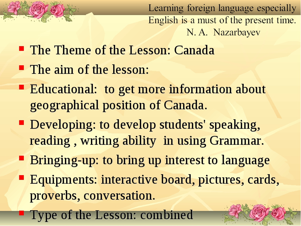 The Theme of the Lesson: Canada The aim of the lesson: Educational: to get mo...