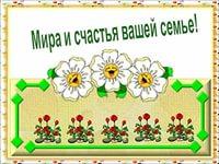https://im1-tub-ru.yandex.net/i?id=84b3c84721099d82b2e962176d9341e5&n=21