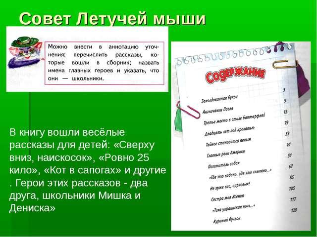 5 кл русский язык урок знакомство