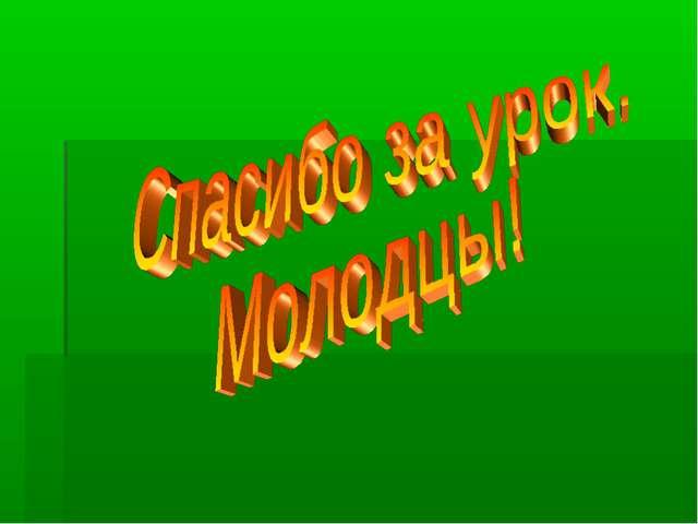 урок русского языка знакомство с наречием