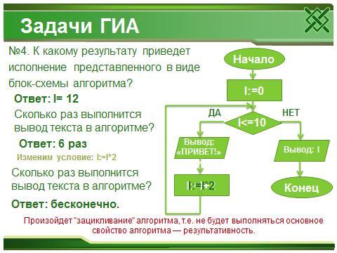 hello_html_m6ecc81b.png