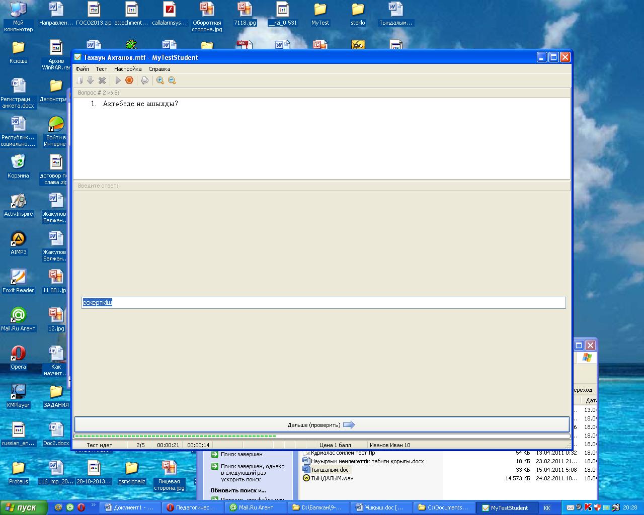 hello_html_2dcf51b7.png