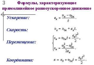 http://fiz.1september.ru/2005/02/5-3.jpg