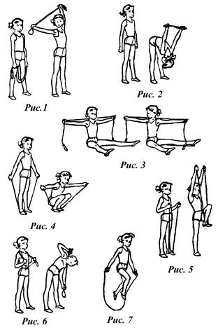 Упражнения для 3-х классов