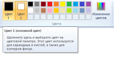 hello_html_84da4d1.png