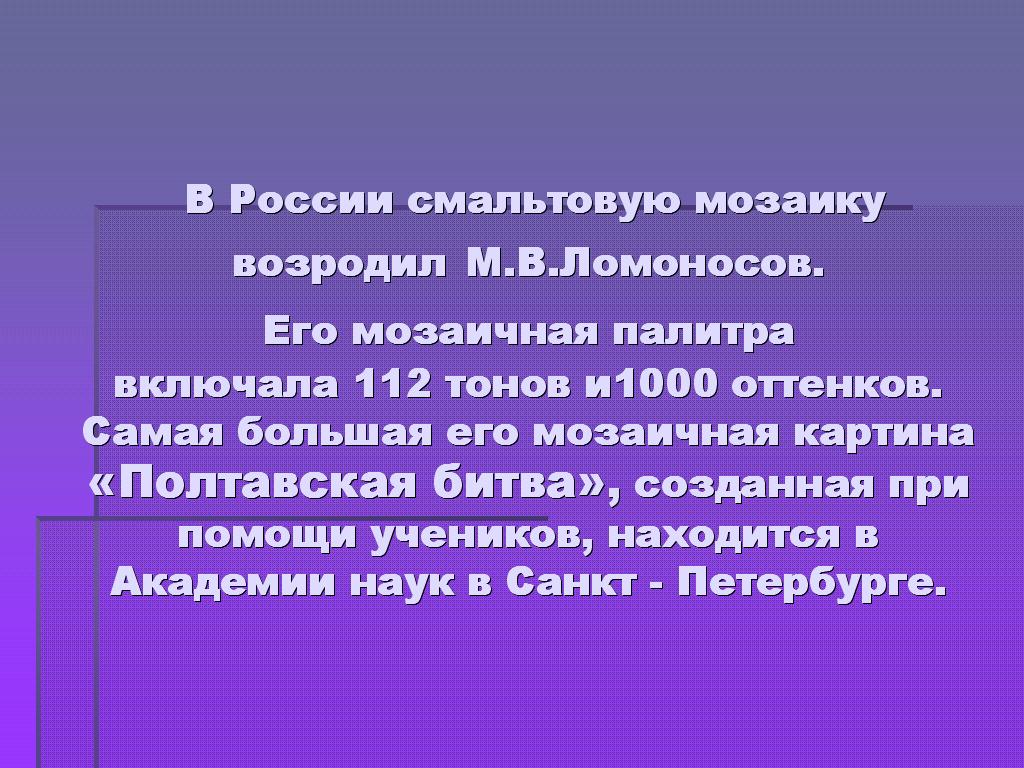 hello_html_m1e65f0e4.png