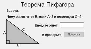 hello_html_69c72d63.jpg