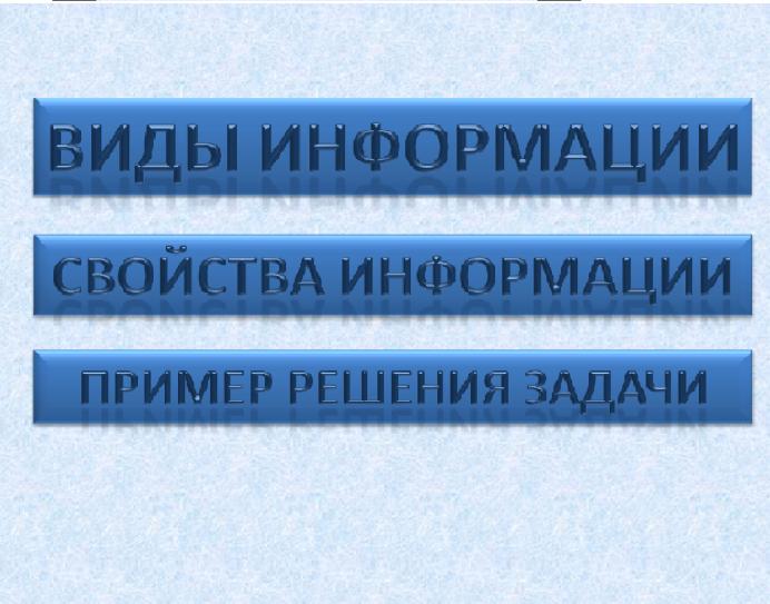 hello_html_m8c3a1da.png