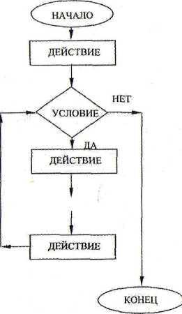 hello_html_m40493eb7.jpg