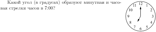 hello_html_20b16b0.png