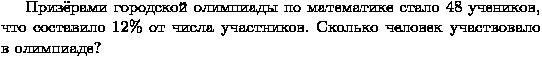 hello_html_5e295136.png