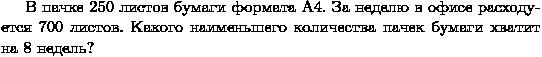 hello_html_m151b199d.png