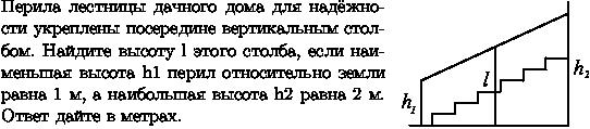 hello_html_m43061cbe.png