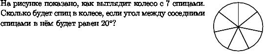 hello_html_m4ff14bc3.png