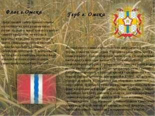 Золотой крест- символ христианских добродетелей: веры, справедливости, милосе