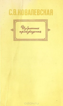 http://www.ozon.ru/multimedia/books_covers/1003558044.jpg