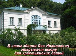 Флигель Кузьминских