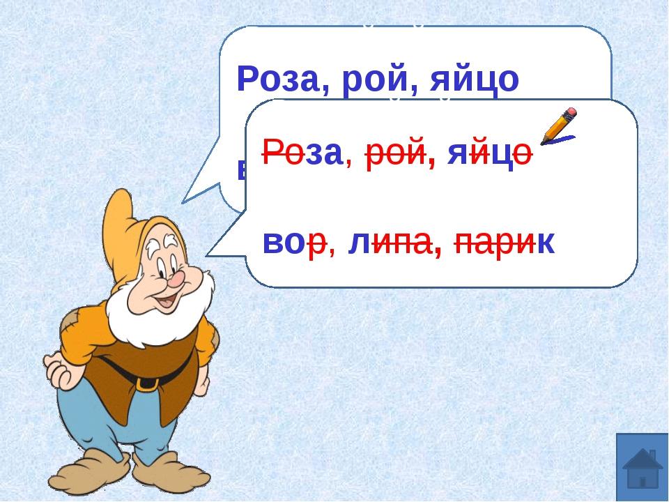 – «Царевна-Индюшка»; – «По собачьему веленью»; – «Иван царевич и зеленый волк...