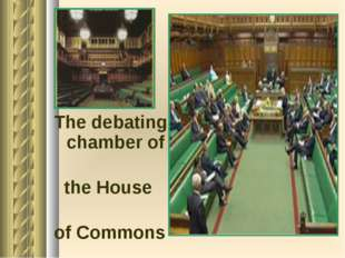 The debating chamber of the House of Commons