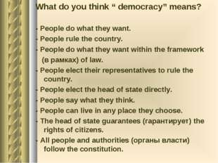 "What do you think "" democracy"" means? - People do what they want. - People ru"