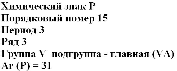 hello_html_m6e64e830.png