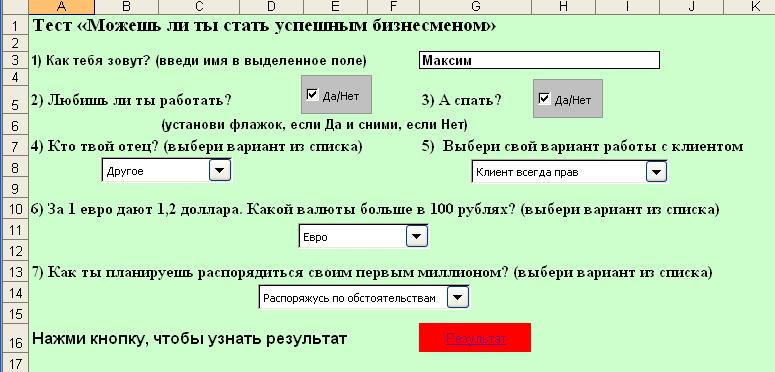 hello_html_b158fc9.png