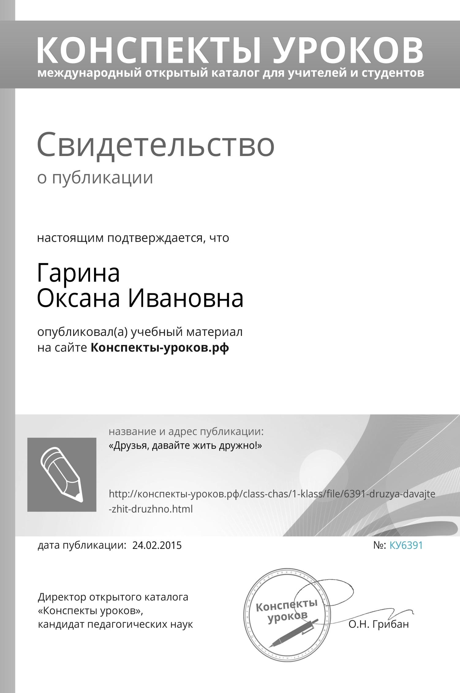 http://xn----dtbhtbbrhebfpirq0k.xn--p1ai/certificates/getimage.php?491e8869a878faa0a75a4274bcd4d796