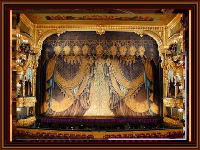 Панорамный вид Большого зала Санкт-Петербургской академической филармонии им....