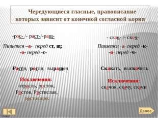 Источники информации Назад в содержание Справочно-информационный порталГРАМ