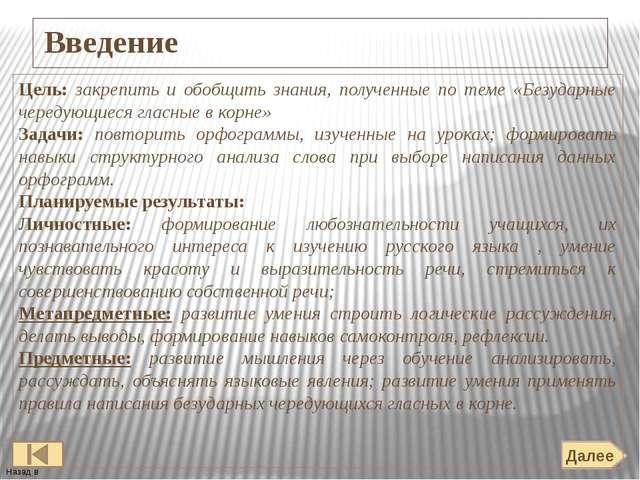 Толковый словарик Назад в содержание 2. Зоревать-встречать рассвет, не ложить...