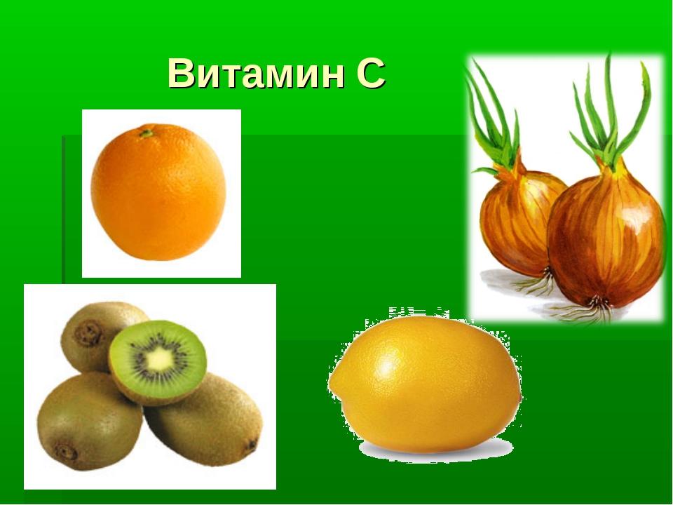 участии карточки картинки витамин очень жалею, что