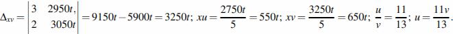http://reshuege.ru/formula/45/45f8e4aa43e2a98aefe2189a80b3d383.png